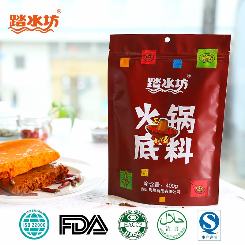 beef seasoning hot pot condiment