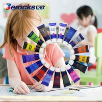 Quality Choice Direct Factory Price Supreme Multi Color Paint