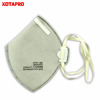/product-detail/pp-non-woven-respiratory-protection-custom-respirator-mask-60501266462.html