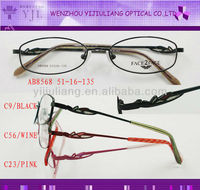fashinable lady optical frames providers in china