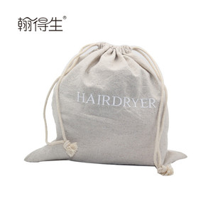 custom made drawstring linen hair dryer bag
