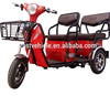 electric tricycle high quality 48v 500w brushless dc motor fo passager mobility scooter