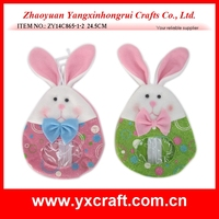 Easter decoration (ZY14C865-1-2 24.5CM) easter bunny chocolate bag, easter gift, easter decoration item type