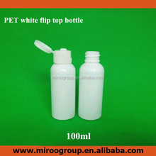 100ml PET flip top spray bottle for perfume use, 30ml ~150ml white plastic round bottle screw flip top cap lids for shampoo