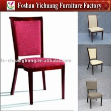 YC - E60 - 03 Classy and Nice Timber Look Chair