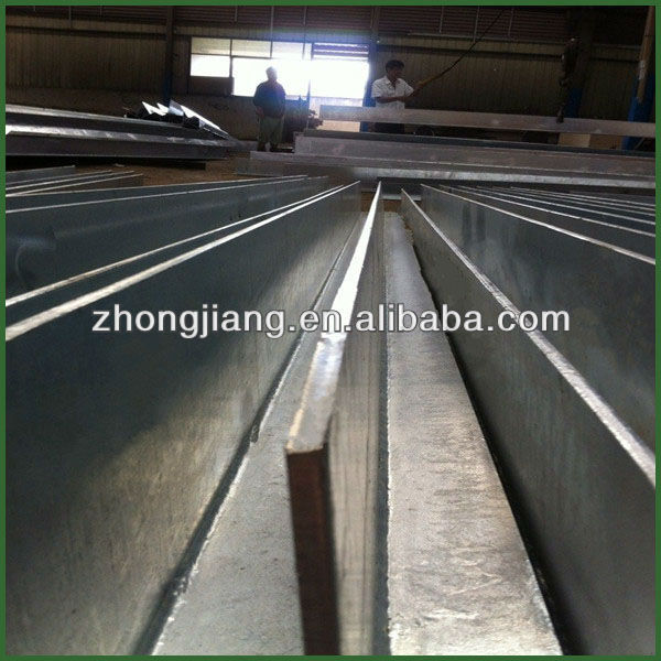 T Shape Steel Bar