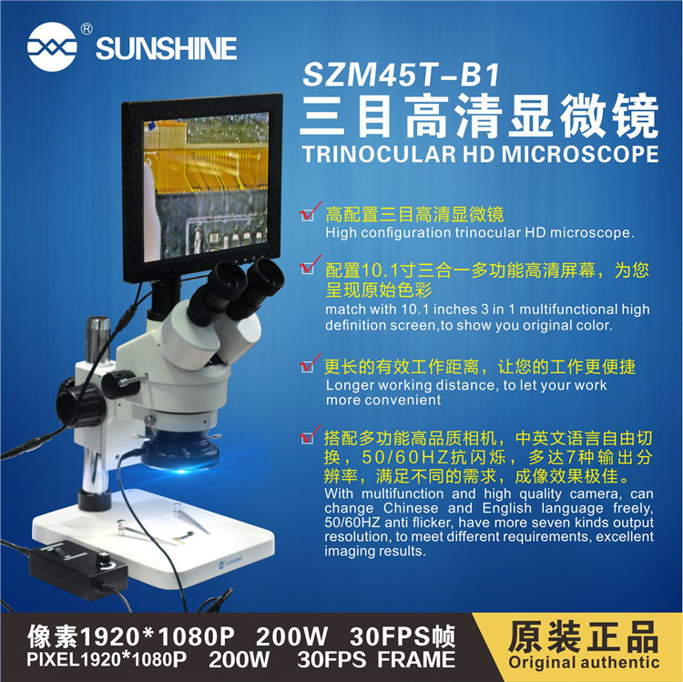 SUNSHINE 1080p Trinocular Stereo Zoom Microscope With 10.1 Inch Lcd Screen