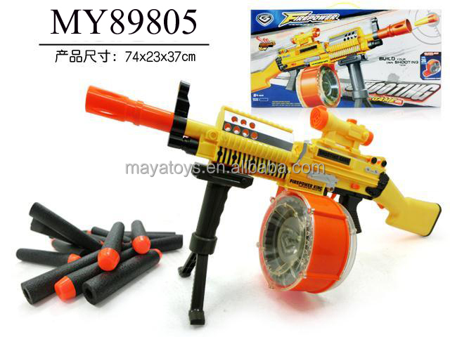 Kids Electric shooting Gun Foam Toys Air Soft Gun Plastic Bullets Soft Dart Gun