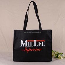 Custom logo printing trade show advertising Foldable non-woven tote bag / non-woven bag