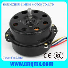 silence energy saving nsk bearing AC single phase asynchronous tower fan blower motor