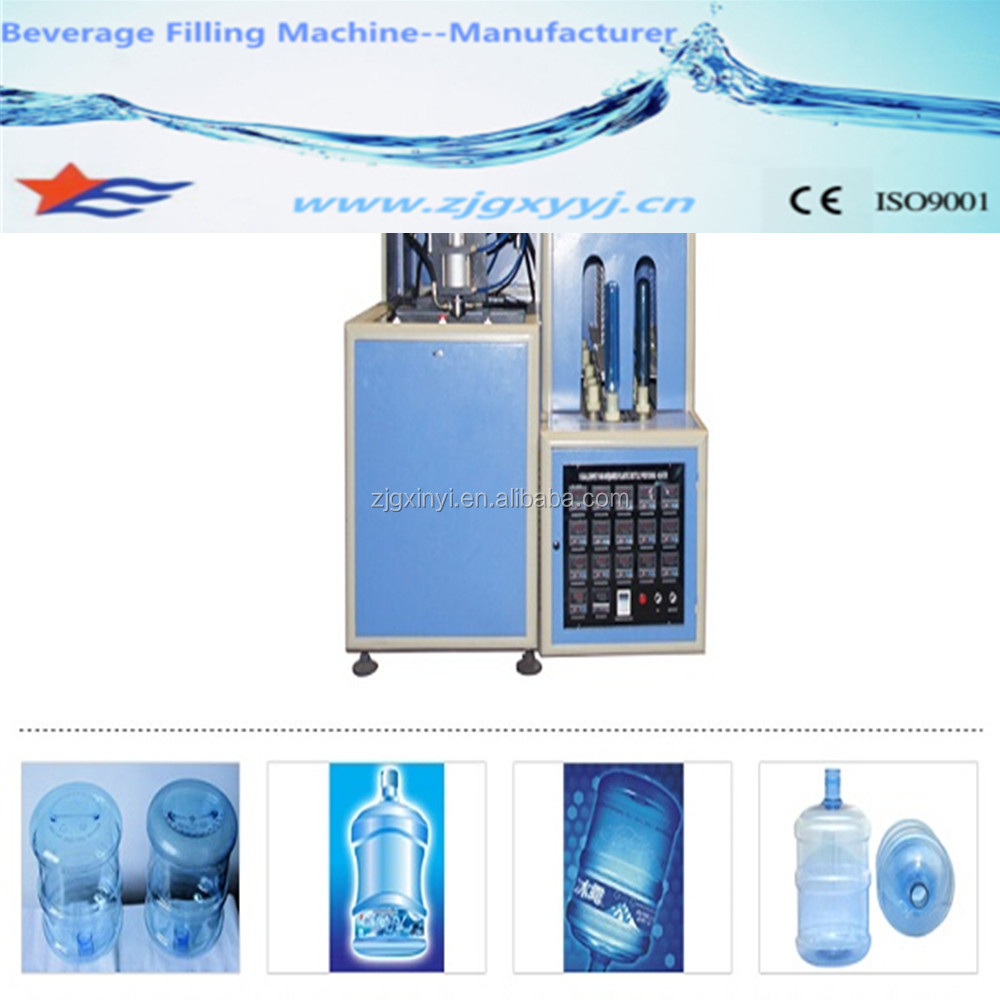 water bottle molding machine