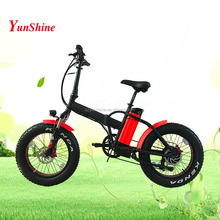 Buy new design fat bike electric bike golden mountain bicycle tires