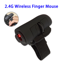 New Arrival Portable Rechargeable Mini 2.4G Optical Ergonomic Wireless Finger Mouse