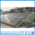 Customized professional domestic solar collector Non-pressure water flow vacuum tube