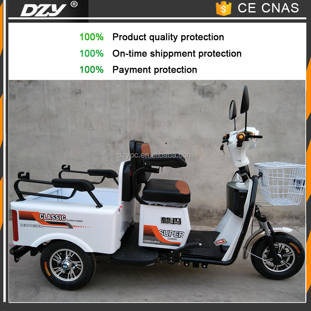 portable electric vehicle 3 wheel electric bicycle for sale for elder and kids