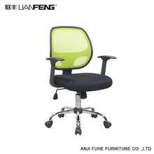 Customized brand office furniture chair manufacturer