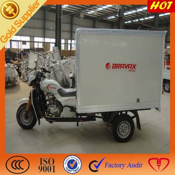 Hot selling Cruiser three wheeled motorcycle for open box in Mexico