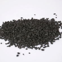 1-8mm <strong>Filtration</strong> and purification nut shell activated carbon price