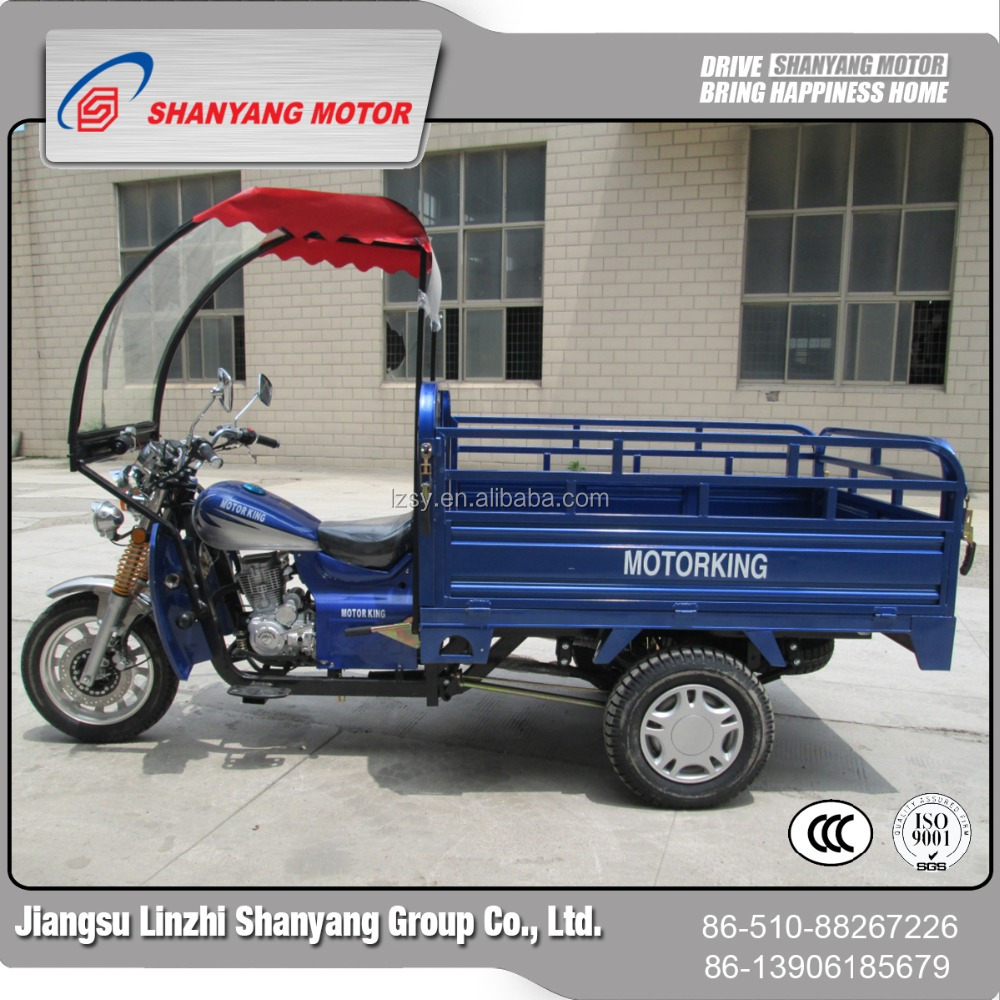 WUXI Heavy Duty 250cc simple cabin 3 Wheel Cargo Motorcycle for sale in Kenya with CQC