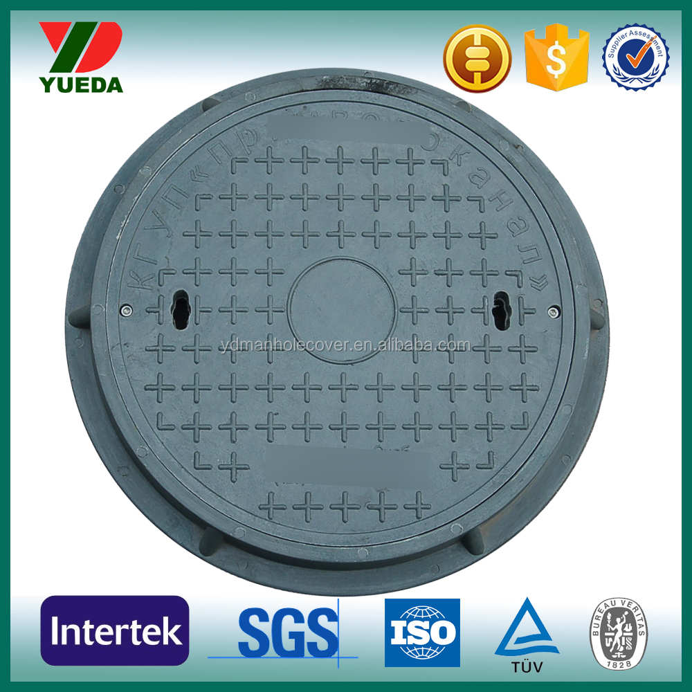 The NO.1 Manufacturer of road facility composite heavy duty manhole cover