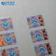 High Tech Anti-Counterfeiting Custom Tax Stamp, Tax Paid Mark Sticker