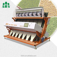 2015 hot selling,new design,best quality sunflower sezame seed color sorter with CCD camera