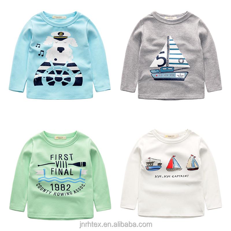 Global Одежда