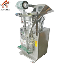 Full automatic packing machineries manufacturers MY-60F Guangzhou Machine