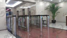 Guangzhou Factory Security Turnstile rfid Security Gate Speed Gate