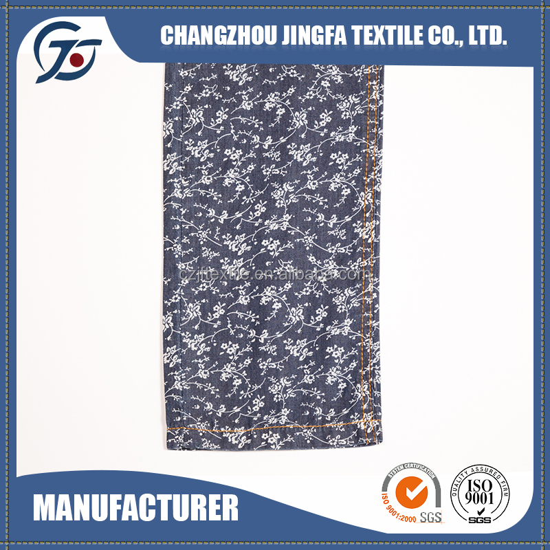 Various Style China 100% cotton buy upholstery fabric