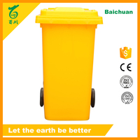 New Inventions 240 liter Recycle Waste Bin