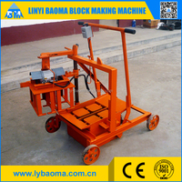 Cheap Small scale egg laying block machine QMR2-45