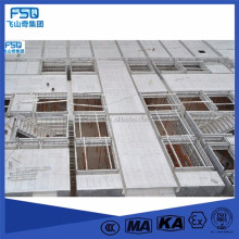 2017 Sale For Precast Aluminium Wall Concrete Forms