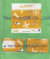 Microfiber Wiping Cloth