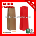 kraft paper bottle bag/kraft paper carrier bag
