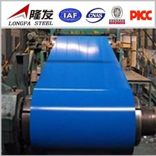 mild carbon steel plate/iron cold rolled steel sheet price
