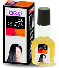 HOT 2014 !! BALDNESS TREATMENT, HAIR REGROWTH OIL, HERBAL MACADAMIA OIL KDN BIOTECH PVT LTD INDIA GMP CERTIFIED COMPANY