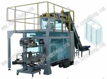 automatic bag feeding packaging machine/secondary packing machine