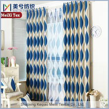 Customized Ready Made Window Valance Curtains For The Living Room
