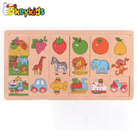 2016 Wholesale Puzzle Wooden Toys Kids