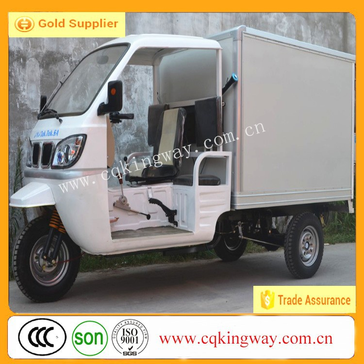 KW200ZH-3 Closed Box Cabin Tricycle/Three Wheel motorcycle