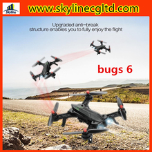 Mjx bugs6 Toy drone Wifi FPV GPS RC Quadcopter Independent ESC 720P Camera Drone