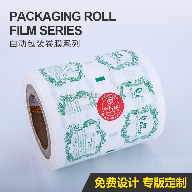 Coffee / Tea packaging industrial use automatic package roll film with paper core (food grade material)