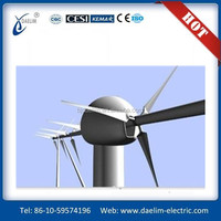 5KW High efficiency Variable Pitch Wind Turbine MCS,CE electric generating windmills for sale