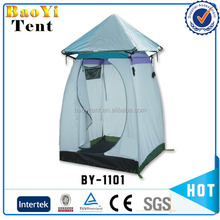 Portable shower tent camping toilet tent