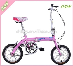 "16"" cheap folding bike, 16 inch folding bike bicycle"