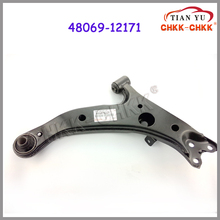 Front Left Lower Control Arm For Toyota Corolla OEM 48069 - 12171