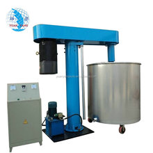 Best things to sell 1000-1500L industrial pigment high speed disperser