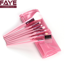 New style portable shader makeup brush 7 pcs pro makeup brushes with pink pouch