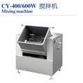 CY-400*500JB/500*600JB Blender/candy food mixing machine